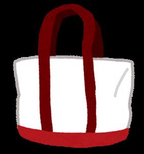 菰田交流センター趣味講座「縫わないトートバッグ作り」 @ 菰田交流センター | 飯塚市 | 福岡県 | 日本