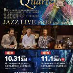 "<span class=""title"">アルクカフェ 藤陵雅裕 Quartet JAZZ LIVE from TOKYO(飯塚)(2020)</span>"