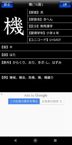 Screenshot_20200903-113944
