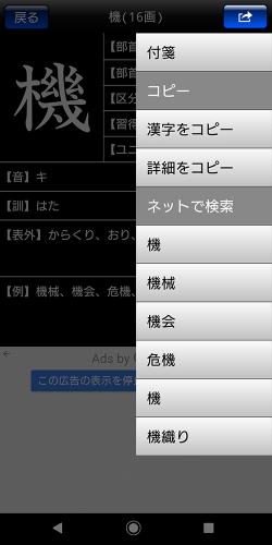 Screenshot_20200903-113959