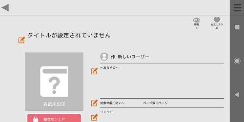 Screenshot_20200916-141451