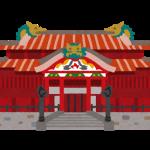 "<span class=""title"">首里城復興祈念コンサート</span>"