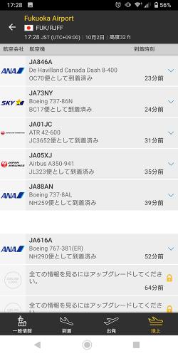 Screenshot_20201002-172816