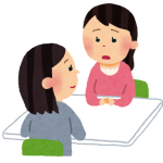 "<span class=""title"">飯塚市婦人会健康講座「コスモスカフェ」(2020)</span>"