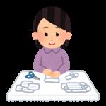 "<span class=""title"">飯塚東交流センター「マスクチェーン作り講座」(2021年5月)</span>"