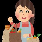 """<span class=""""title"""">筑豊緑地 朝穫れたて野菜と出来立てパンの緑地朝市!(2020年12月)</span>"""