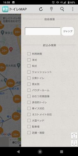 Screenshot_20201216-165802