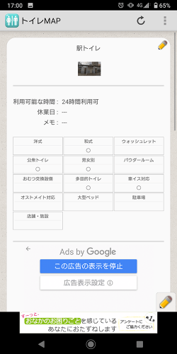 Screenshot_20201216-170013