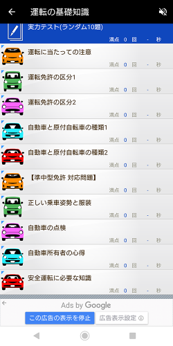 Screenshot_20201220-234801