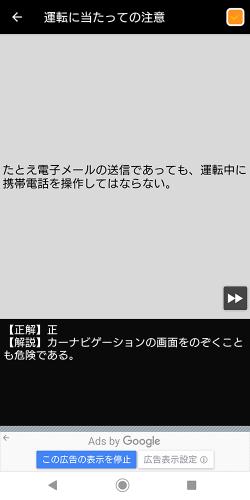 Screenshot_20201220-234820