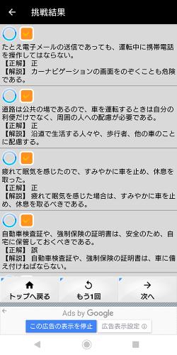 Screenshot_20201220-234846