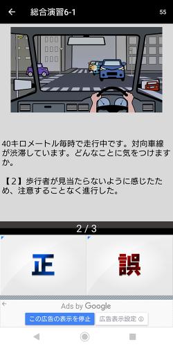 Screenshot_20201220-234928