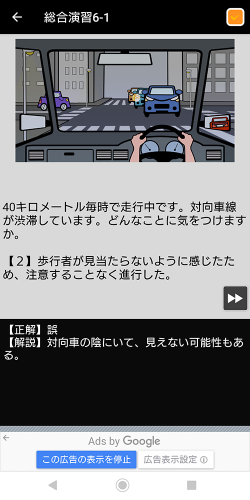 Screenshot_20201220-234938