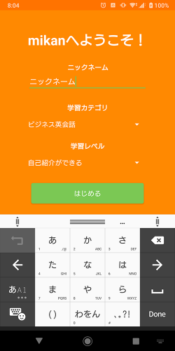Screenshot_20201222-080411