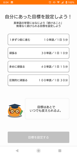 Screenshot_20201222-080431
