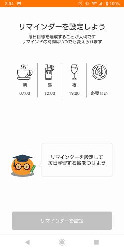 Screenshot_20201222-080449