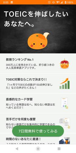 Screenshot_20201222-080601