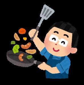 【中止】男性のための家事講座「魅力UP!家事力を磨く料理講座」(2021年1月) @ イイヅカコミュニティセンター | 飯塚市 | 福岡県 | 日本