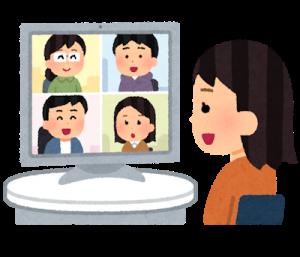 立岩交流センター 1月のママカフェ「初心者向けZOOM講座」(2021) @ 立岩交流センター | 飯塚市 | 福岡県 | 日本