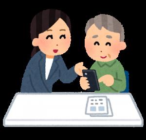 立岩交流センター「スマ活講座」(2021)(全7回) @ 立岩交流センター | 飯塚市 | 福岡県 | 日本