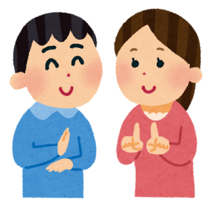 【庄内交流センター】市民向け手話講座(2021年10月) @ 庄内交流センター | 飯塚市 | 福岡県 | 日本
